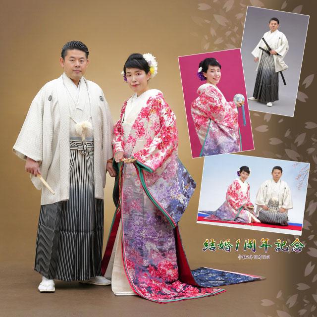 スタジオ結婚式 50488 (2021-01-11)