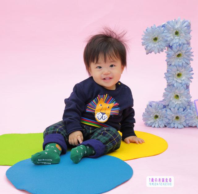 1歳バースデー 50525 (2021-01-22)