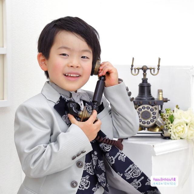 5歳バースデー 50531 (2021-01-22)