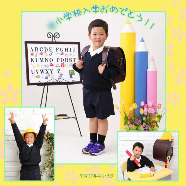 卒園と小学校入学