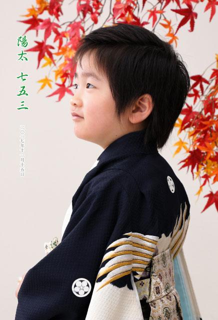 5歳バースデー七五三 46883 (2018-05-28)
