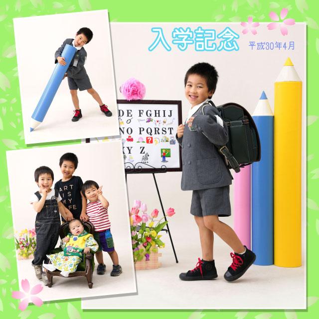 小学校入学&端午の節句 46908 (2018-06-01)