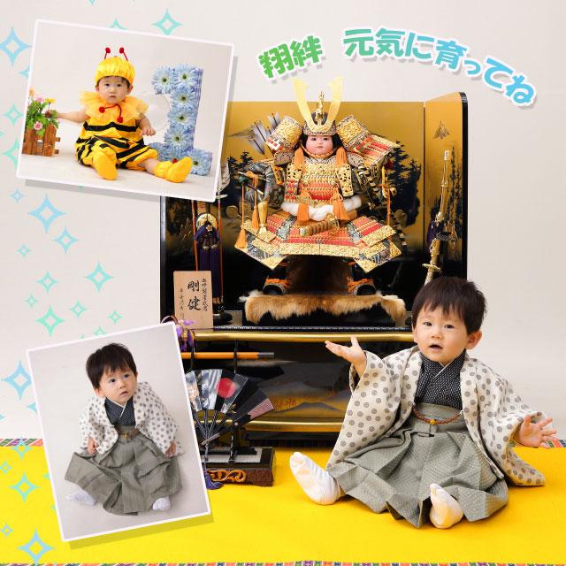 端午の節句 46912 (2018-06-03)
