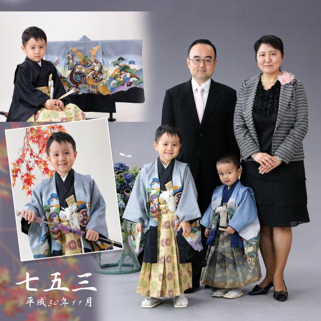 七五三 47309 (2018-09-10)