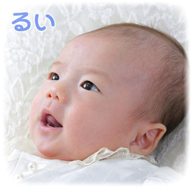 お宮参り 47409 (2018-10-04)