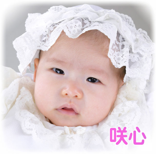 赤ちゃんのお宮参りと赤ちゃんの百日お食い初め