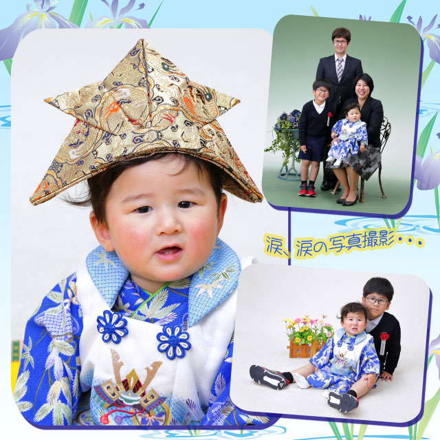 小学校入学&端午の節句 48315 (2019-05-04)