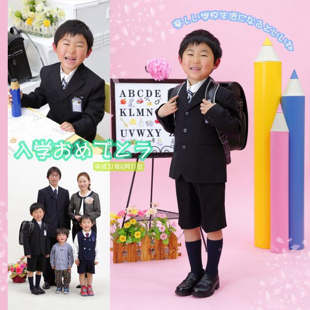 小学校入学 48316 (2019-05-04)