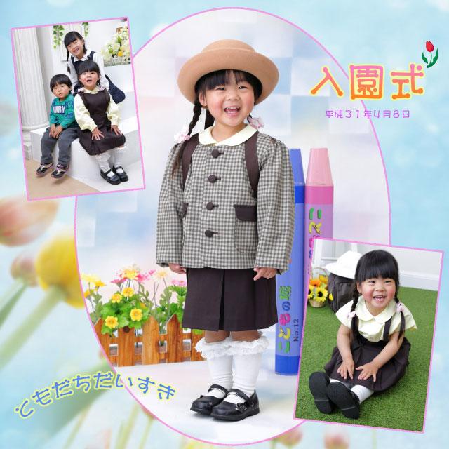 入園&小学校入学 48334 (2019-05-07)