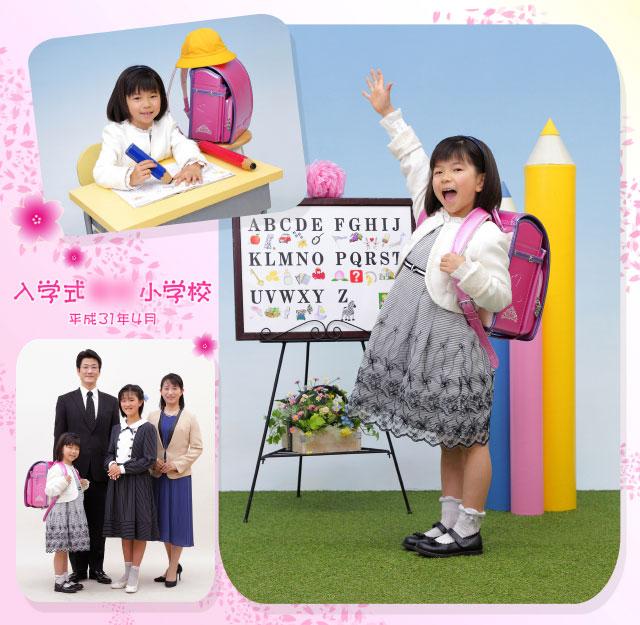 小学校入学 48349 (2019-05-11)