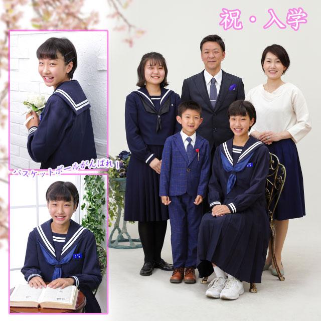 中学校入学 48356