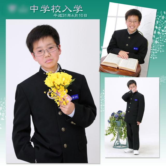 中学校入学 48360 (2019-05-12)