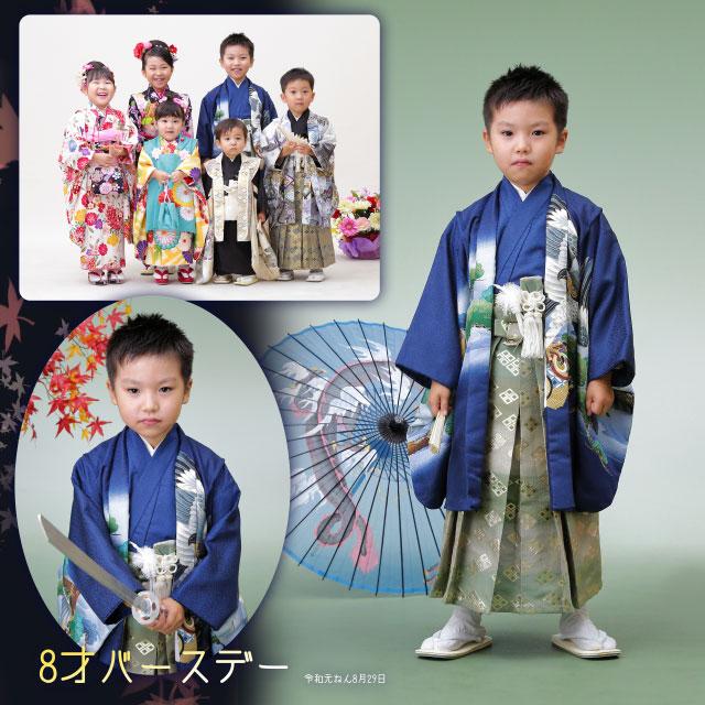 8歳バースデー&七五三 48758 (2019-09-05)