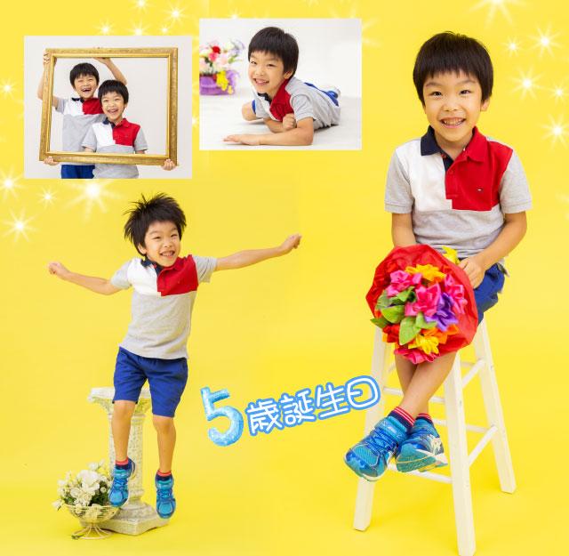 5歳バースデー 48801