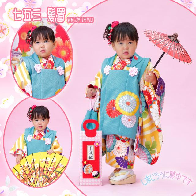七五三 48858 (2019-10-04)