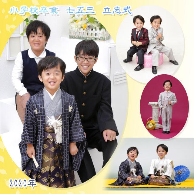 七五三 48875 (2019-10-08)