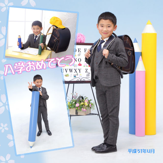 小学校入学&7歳バースデー 49284 (2020-01-04)