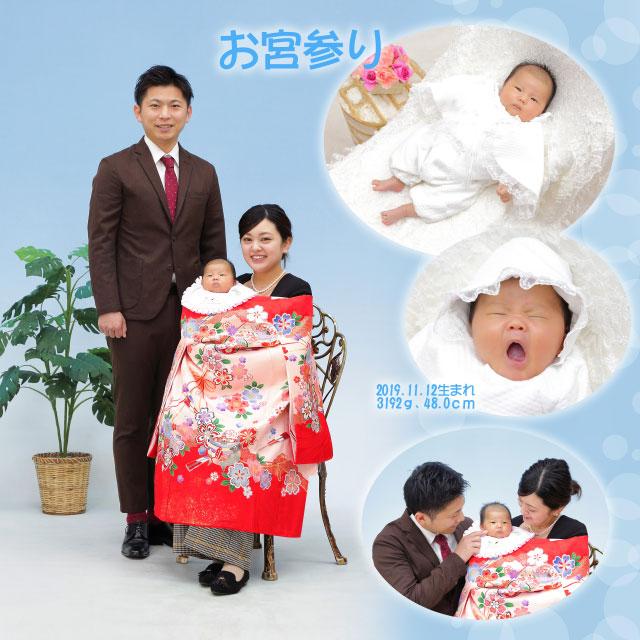お宮参り 49300 (2020-01-10)