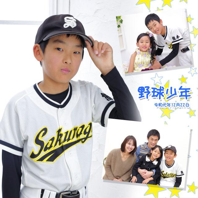 小学校入学&七五三&ユニフォーム記念 49332
