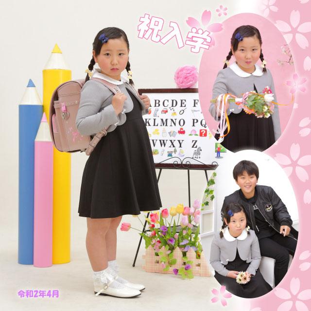 小学校入学 49529 (2020-03-20)