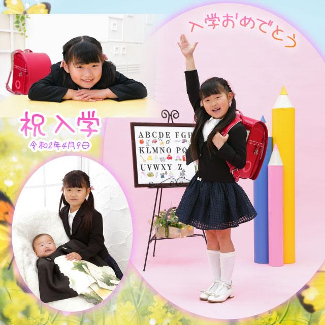 お宮参り&小学校入学 49750 (2020-06-18)
