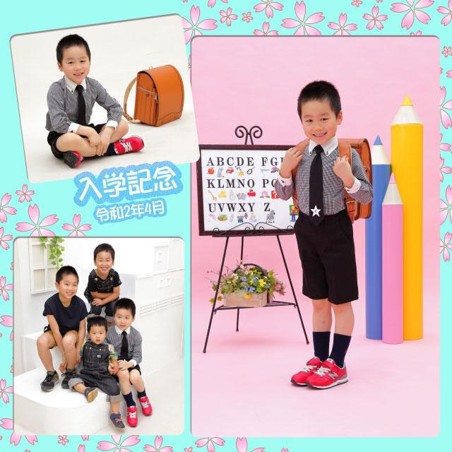 小学校入学 49753 (2020-06-20)