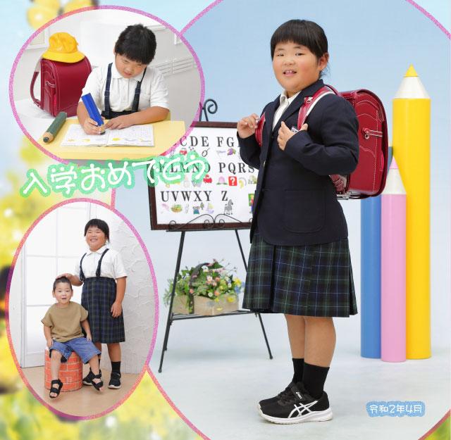 7歳バースデーと小学校入学