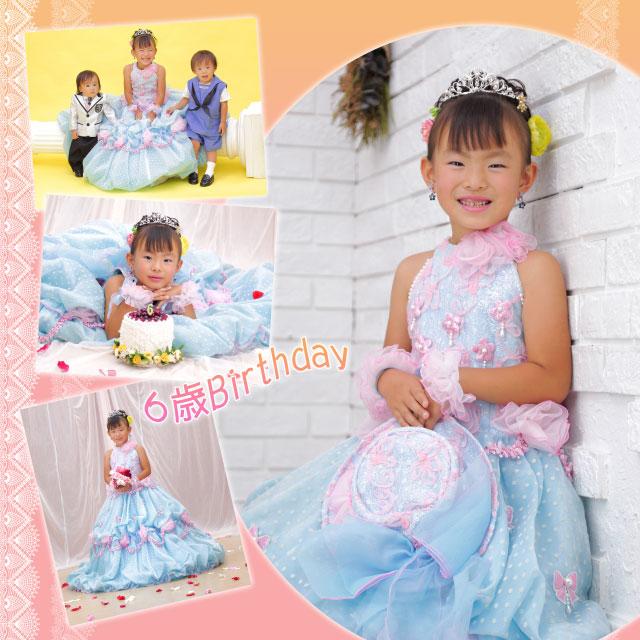 6歳と1歳バースデー&入園 50005 (2020-09-04)