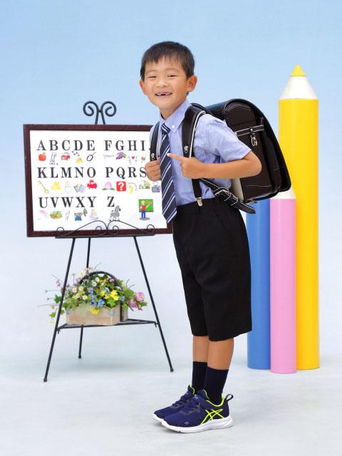 小学校入学 50010 (2020-09-10)