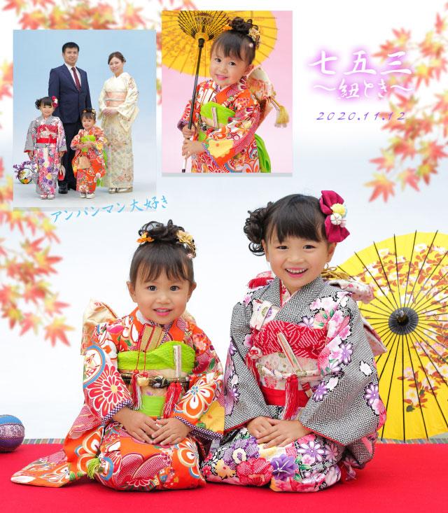 七五三&着物記念 50011 (2020-09-11)
