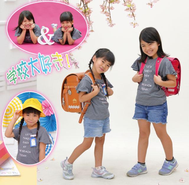 小学校入学 50037 (2020-09-18)