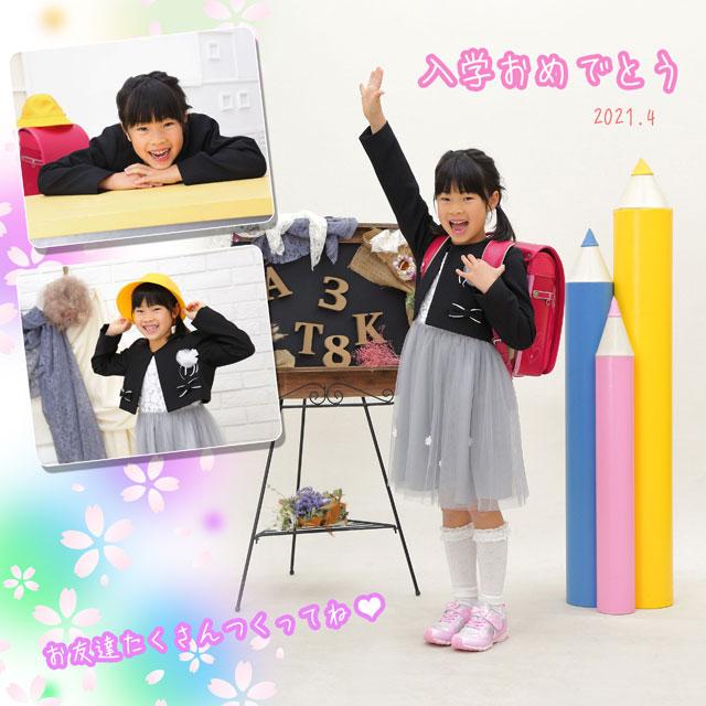 小学校入学 50674 (2021-03-21)