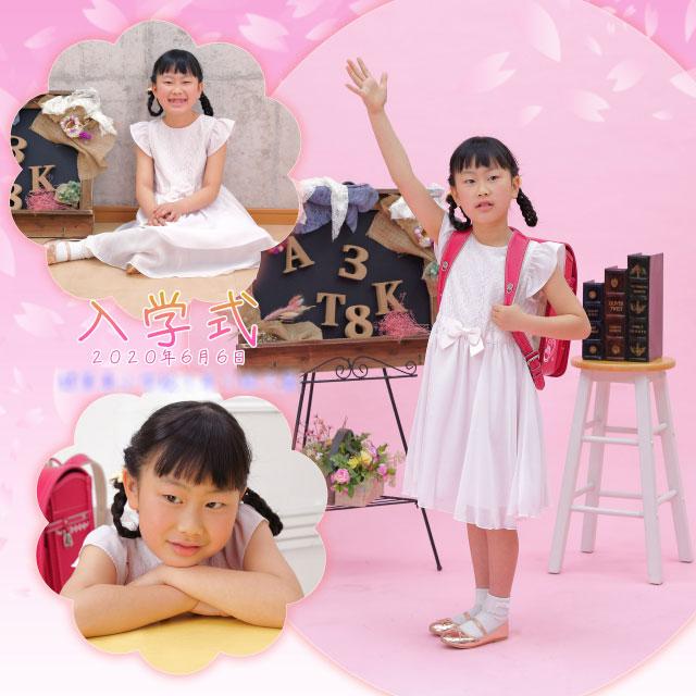 小学校入学 50683 (2021-03-25)