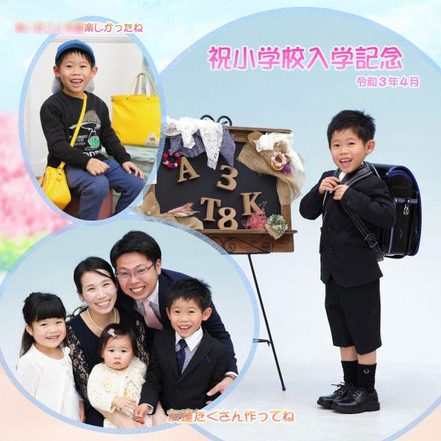 小学校入学&卒園&桃の節句 50738