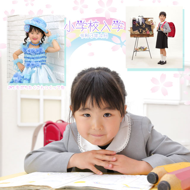小学校入学&ドレス記念 50741