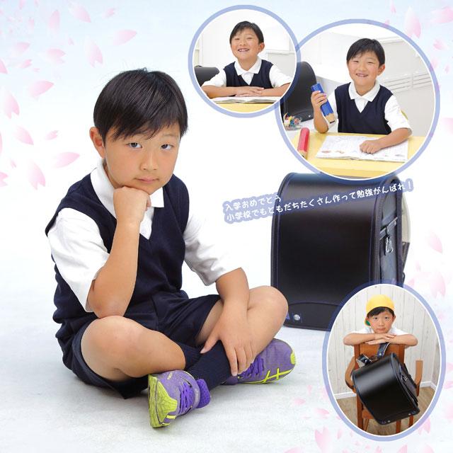 小学校入学 50768 (2021-04-22)