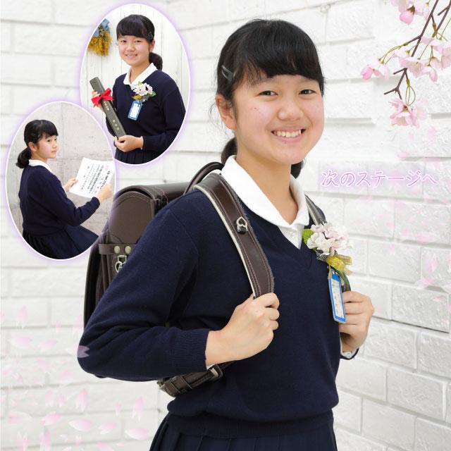 小学校卒業&中学校入学 50799 (2021-04-24)