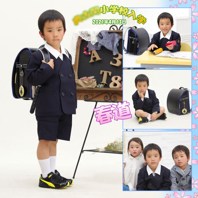 小学校入学 50806 (2021-04-25)
