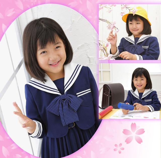 小学校入学 50808 (2021-04-25)