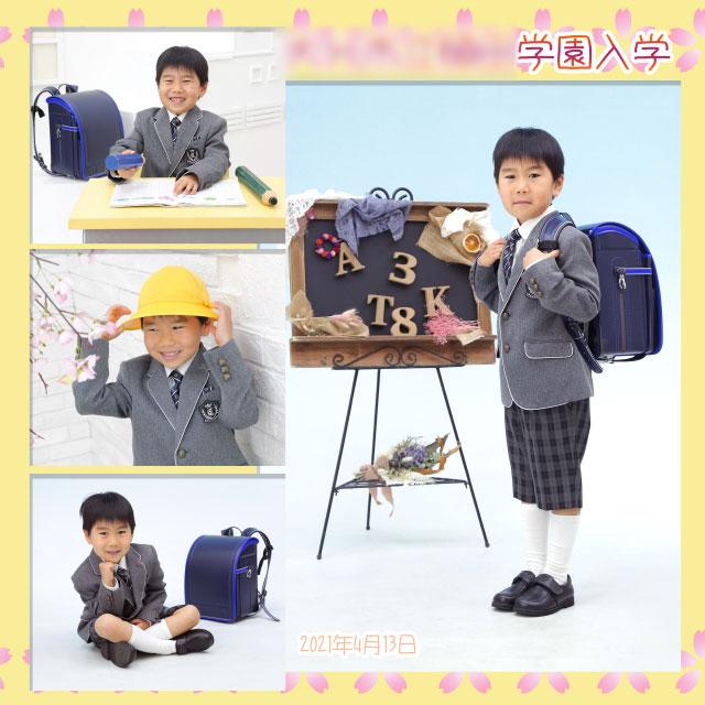 小学校入学 50919 (2021-05-24)