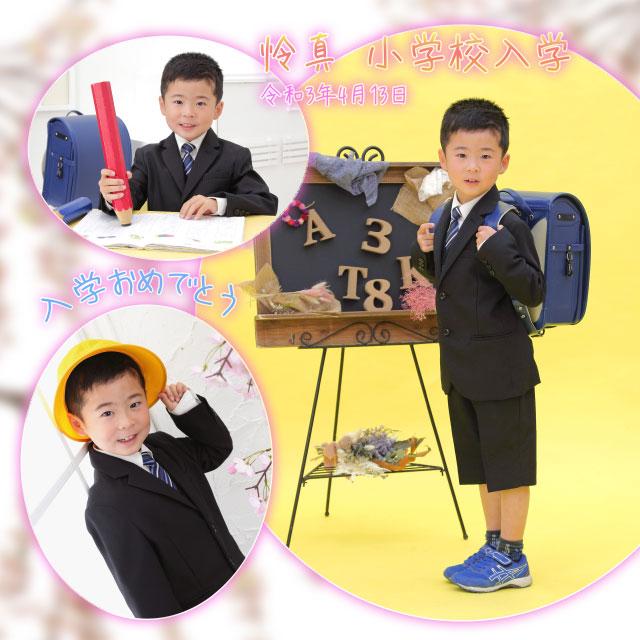 小学校入学 50920 (2021-05-24)