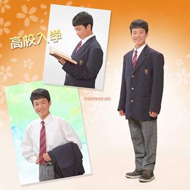 高校入学 45325 (2017-06-19)