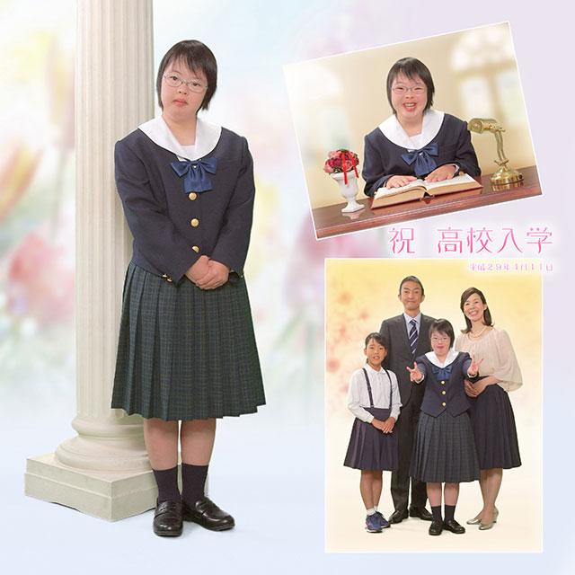 高校入学 45381 (2017-07-02)