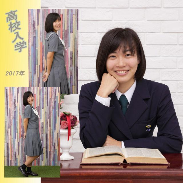 成人式☆316&高校入学 46368 (2018-01-18)
