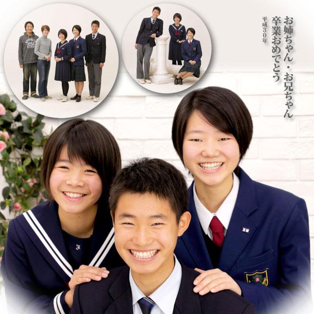 卒業記念 46474 (2018-02-12)