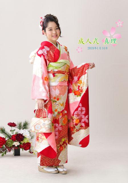成人式☆380 47992 (2019-02-09)