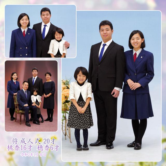 成人記念 49346 (2020-02-02)