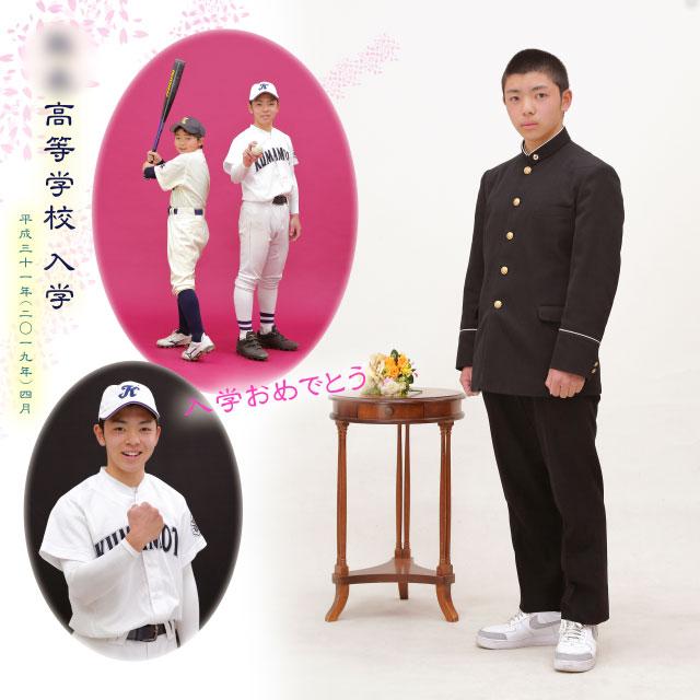 入学&家族記念 49580 (2020-04-04)
