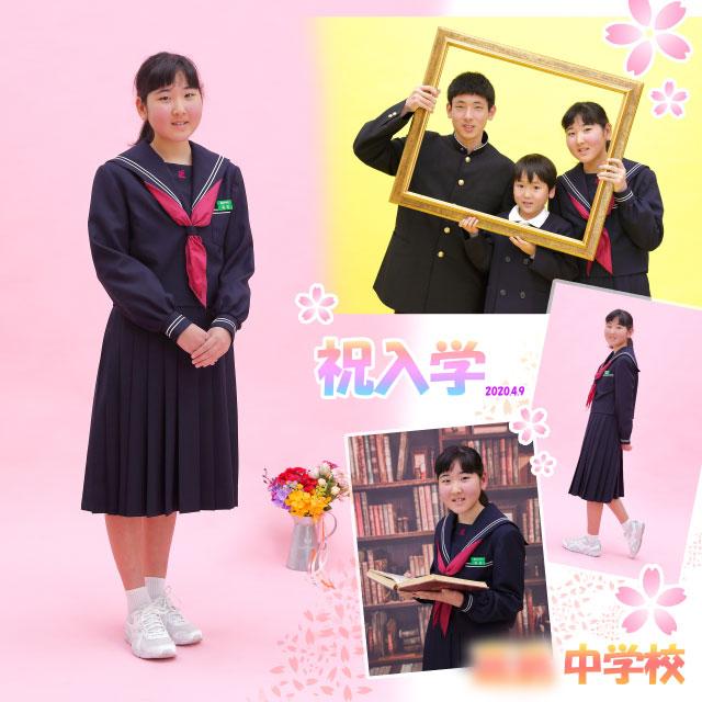 中学校入学&高校入学 49685 (2020-05-06)