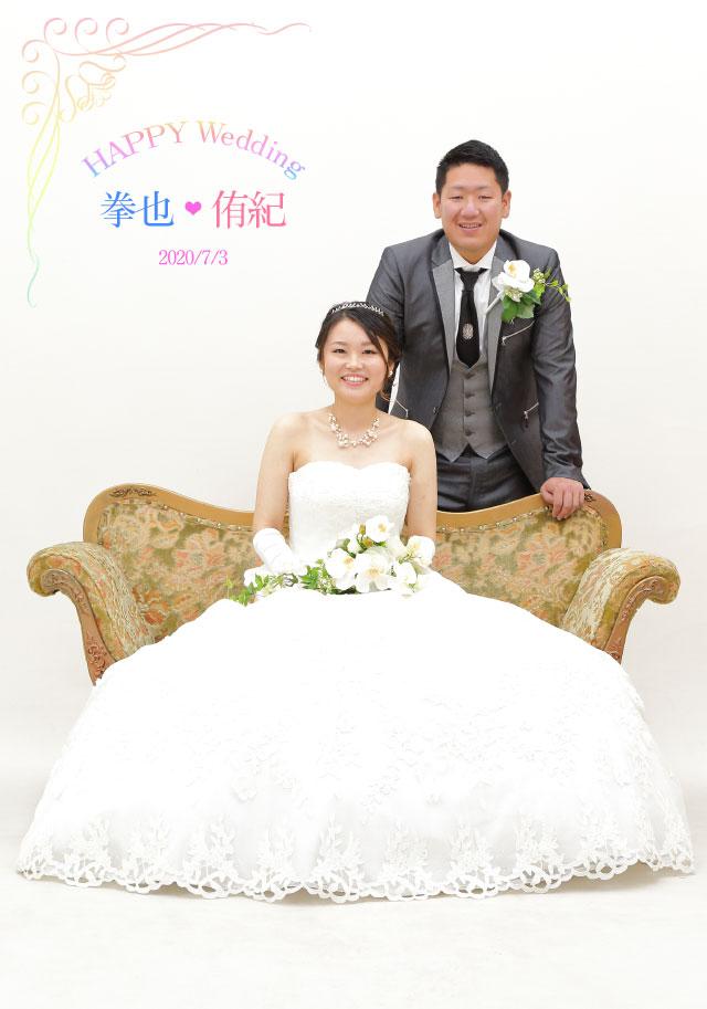スタジオ結婚式 49725 (2020-06-14)